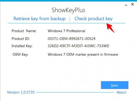 Check Product Key