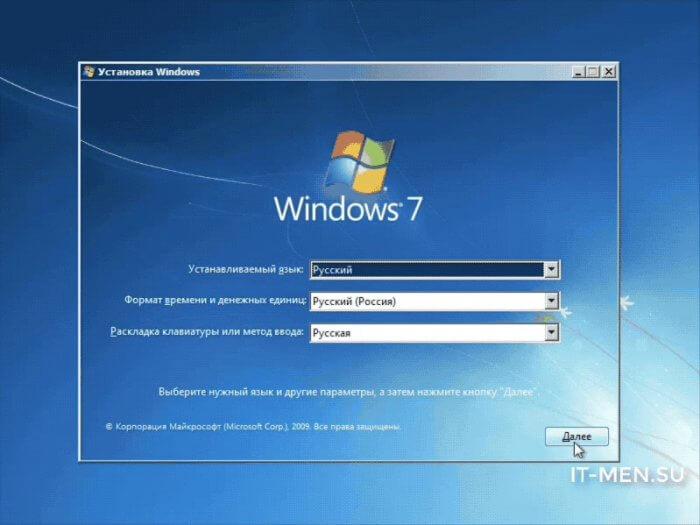 Выбор языка перед установкой Windows 7