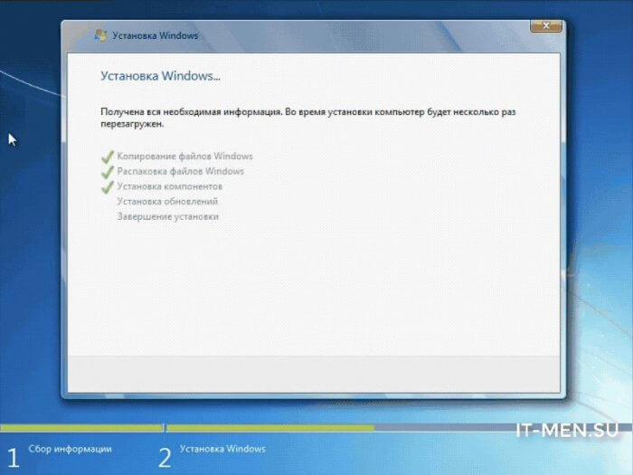 Процесс установки Windows 7